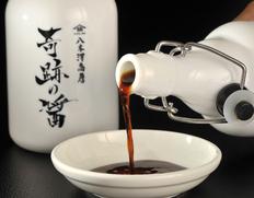 11/30〜12/12出荷 岩手・八木澤商店の醤油 『奇跡の醤(ひしお)』500ml×2本