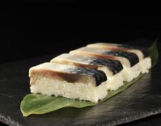 『鯖の押し寿司(さかさ寿司)』1人前(約240g) ※冷蔵