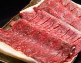 飛騨牛4等級 もも肉しゃぶしゃぶ用 約350g ※冷蔵の商品画像