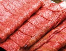 山勇畜産・飛騨牛4等級  もも肉しゃぶしゃぶ用 約500g ※冷蔵