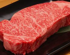 厚さ重視!面が半分で厚みのあるロースステーキ【山勇畜産・飛騨牛4等級】約200g ※冷蔵