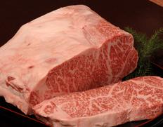 【年末年始用】厚さ重視!面が半分で厚みのある『飛騨牛5等級牛』ロースステーキ 約300g ※冷蔵【山勇畜産・30日熟成】
