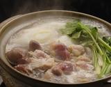 【高知県梼原町産】四万十川源流 雉(キジ)生肉スライス 約700g 《ガラ付》 ※冷蔵の商品画像
