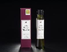 【空井農園】小豆島の農家が作ったオリーブ油 アルベキナ 100ml