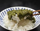 三高水産の『ぎばさ(アカモク)』1袋 200g ※冷凍の商品画像