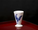 大倉陶園作 干支の酒杯「酉」×1杯の商品画像