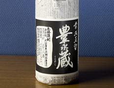 球磨焼酎『豊永蔵 38度(常圧蒸留)』1800ml ※常温