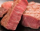 飛騨牛5等級『シャトーブリアンステーキ 150g』 ※冷凍の商品画像