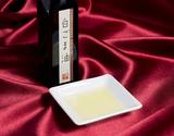 非焙煎・無ろ過 「生搾り 白ごま油」 鳥取県産 110gの商品画像