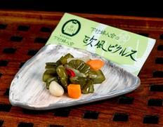 『欧風ピクルス(季節によって入るお野菜が変わります)』1袋