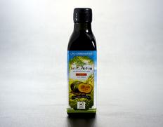 【在庫処分特価】 北海道産『西洋かぼちゃ種子油(パンプキンシードオイル)』 200ml