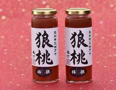 『狼桃果汁』梅(厳選)180ml ×2本 ※常温