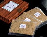 祇園にしむら『ちりめん山椒』70g×3 ※冷蔵 の商品画像