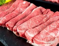 那須牧場直送『くまもとあか牛 すき焼き用スライス(モモ)』 約800g ※冷蔵
