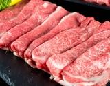 那須牧場直送『くまもとあか牛 すき焼き用スライス(モモ)』 約800g ※冷蔵の商品画像