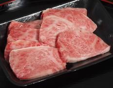 【松阪牛優秀賞牛】『松阪牛のカルビ(三角バラ)焼肉用』 300g [個体識別番号1536703496] ※冷蔵