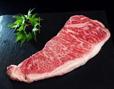 【松阪牛最優秀賞牛】『松阪牛のサーロインブロック』500g [個体識別番号1392577910] ※冷蔵
