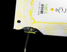 富山県産『生搾り えごま油PREMIUM』 110g×3Pセット