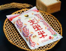 11/30〜12/12出荷 漢方環境農法『天栄米』福島県産コシヒカリ 2kg 白米【令和元年度産】