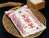 漢方環境農法『天栄米』 福島県産 2kg 白米 【令和元年度産】の商品画像