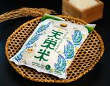 GPR特別栽培米『天栄米』 福島県産 2kg 白米 【令和元年度産】の商品画像