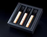 「生搾り えごま油」 鳥取県産 110g ×3本セット 化粧箱の商品画像