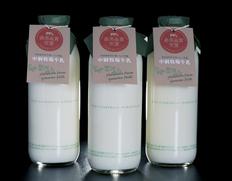 なかほら牧場 牛乳 岩手県産 720ml×3本 ノンホモ・パスチャライズ製法 ※冷蔵