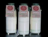 なかほら牧場 牛乳 岩手県産 720ml×3本 ノンホモ・パスチャライズ製法 ※冷蔵の商品画像