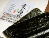 江戸前ちば海苔「手入れ海苔(ていれのり)」 全形10枚の商品画像