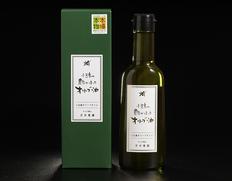 【空井農園】小豆島の農家が作ったオリーブ油 アルベキナ 200ml