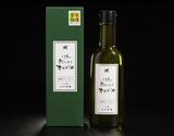 【空井農園】小豆島の農家が作ったオリーブ油 アルベキナ 200ml【発注停止&キャンセル】の商品画像