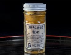 岩手県産 北三陸ウニ牧場の熟成塩うに(キタムラサキウニ)1瓶60g ※冷凍