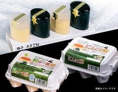 田子たまご村 「緑の一番星・にんにく卵&プリンセット」  ※冷蔵