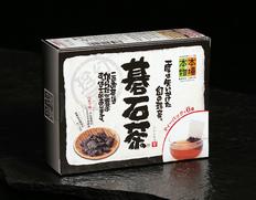 【定期購入】「碁石茶」 高知県大豊町産 ティーバッグ(1.5g×6袋)×5箱セット