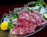 【熊本県肥育馬肉】『極上霜降り三枚目馬刺し』 約200g ※冷凍の商品画像