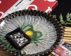 静岡県浜名湖産 「うなぎの刺身」(1〜2人前) ※冷凍
