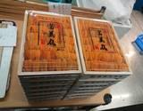 『エゾバフンウニ(並び)』 1箱 約250g ロシア産 ※冷蔵の商品画像
