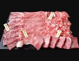 黒毛和牛「仙台牛・A-5等級限定」4つの部位が入った肉福袋 合計1kg ※冷凍の商品画像