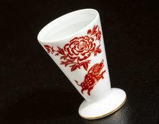 大倉陶園作 干支の酒杯「亥」×2杯