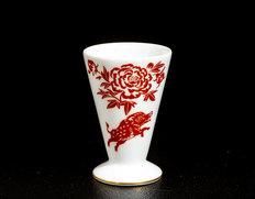 大倉陶園作 干支の酒杯「申・酉・戌・亥」 各1杯