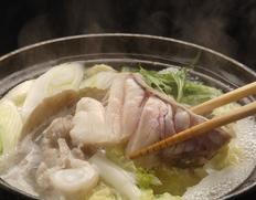【40kg級】『巨大クエ 鍋用カット』長崎県産 約1kg(500g×2パック)(アラやヒレ、内臓と身)※冷凍