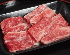 【三重ブランド認定黒毛和牛 伊賀牛】バラ(カルビ)焼肉用 200g ※冷蔵