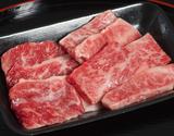 【三重ブランド認定黒毛和牛 伊賀牛】バラ(カルビ)焼肉用 200g ※冷蔵の商品画像