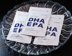【3ヵ月分】静岡県清水港水揚げマグロのDHA・EPA(オメガ3)180粒[30日分]×3袋 メール便