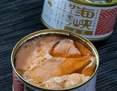 青森県 津軽海峡産『海峡サーモン 水煮缶』 180g×3缶 化粧箱入 ※常温