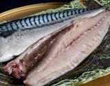 「越田商店 鯖の文化干し(ノルウェー鯖使用)」大サイズ(約200g)5枚セット ※冷凍の商品画像