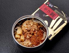 魚政 山陰産 セコ蟹缶詰 1缶「mom MATSUBAR」 ※常温