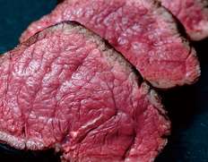 飛騨牛5等級 もも肉の超レア部位 ランプブロック 約300g