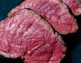 飛騨牛5等級 もも肉の超レア部位 ランプブロック 約300gの商品画像
