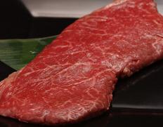 飛騨牛5等級 もも肉の超レア部位 ランプステーキ(約150g×1枚)※冷凍